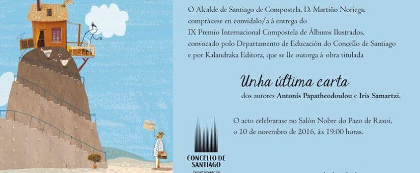"""Kalandraka presenta """"Unha última carta"""", gañadora do IX Premio Internacional Compostela de Álbum Ilustrado"""