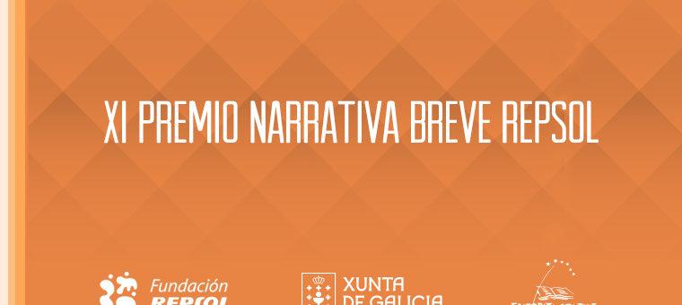 Convocado o XI Premio Narrativa Breve Repsol
