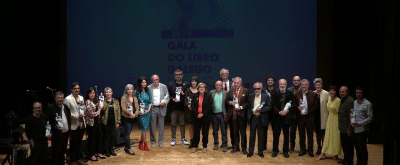 Obras gañadoras da IV Gala do Libro Galego 2019