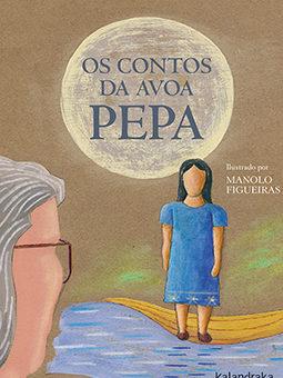 """Kalandraka presenta """"Os contos da avoa Pepa"""" na feira do libro de Santiago"""