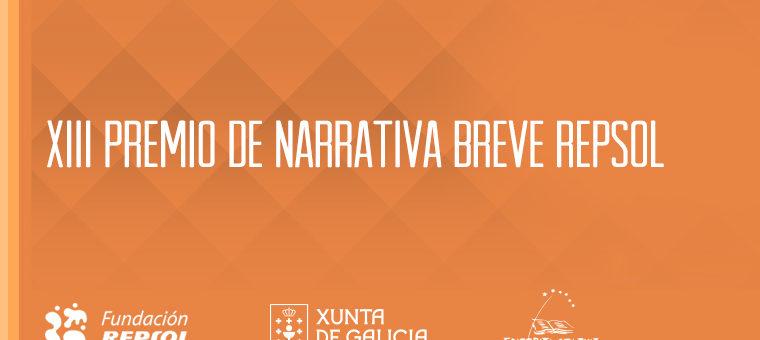 Convocado o XIII Premio de Narrativa Breve Repsol